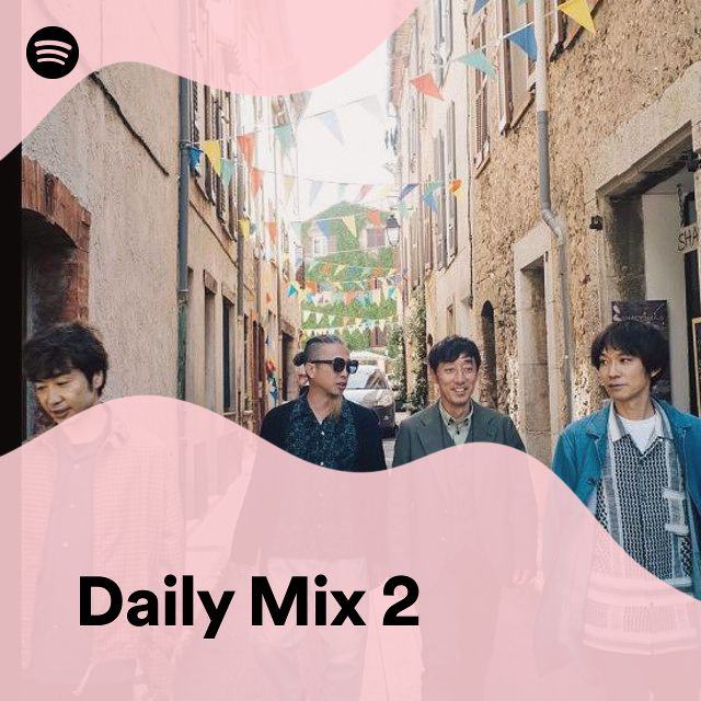 Daily Mix 2のサムネイル